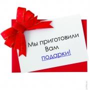 Кампания по приглашению в России